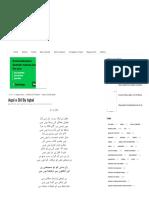 Aqal o Dil By Iqbal - Allama Muhammad Iqbal