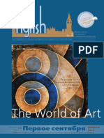 English_1_September_2015_No2_Feb.pdf