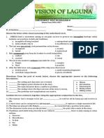 ACHIEVEMENT TEST IN ENGLISH 8