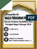 KAD JEMPUTAN MTQ SEL 2018 1