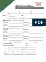 2011 Summer Internship Application