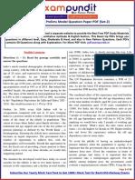 RBI Assistant Prelims Model Question Paper PDF (Set-2)