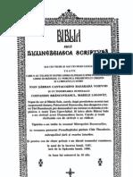 Biblia de la Bucuresti 1688