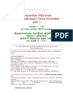 thiru01_2.pdf