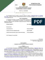 H.G. 227 Tichete de masa