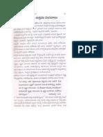 రెండు ఉత్తమ వచనాలు (సుబహానల్లహి వబిహందిహీ, సుబహనల్లహిల్ అజీం) - Subahanallahi Wabihamdihi - Subahanallahil Azeem (teluguislam.net)