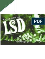 Η Αληθεια Για Το LSD