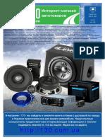 Инструкция-Штатная-магнитола-Phantom-DVM-3004G-i6-для-Suzuki-Grand-Vitara.pdf