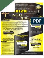 MANZIL 2019-20.pdf