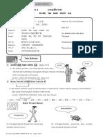 le2_id_t.pdf