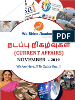TODAY-ENGLISH-CURRENT-AFFAIRS-21.11.2019