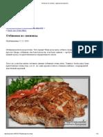Отбивная из свинины.pdf