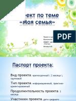 308970.pptx