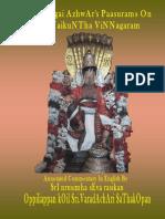 Thiru Vaikuntha Vinnagaram