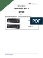 Elfin-EE1X_操作指南V1.1(20190419)