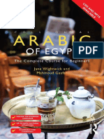 Colloquial_Arabic_of_Egypt.pdf