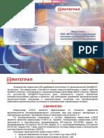 svetotexnika_2016.pdf