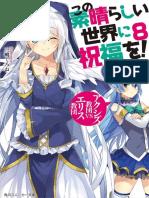 konosuba VOLUME 8