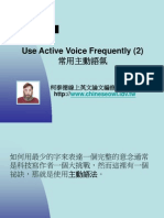 [Conciseness]Use Active Voice Frequently (2)