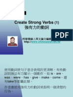 [Conciseness]Create Strong Verbs (1)