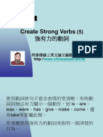 [Conciseness]Create Strong Verbs (5)