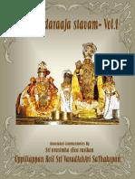 Varadaraja Stavam v1.pdf