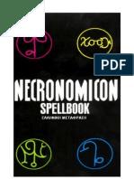 The Necronomicon Spellbook - Ελληνική Μετάφραση