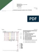 Электрорегулировка поясничного подпора, без электрорегулировки положения сиденья, (8I2),(8I9),(L0L), с января 2016 года.pdf