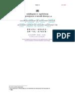 Mūlamadhyamakakārikā_ Chap 28.pdf