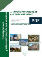 u_sam.pdf