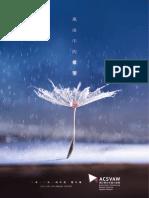 ACSVAW 2012-2014 Biennial Report