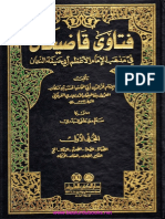 FATAWA-QAZI-KHAN-01.pdf
