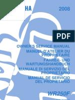 5UM-28199-55 Service Manual WR250F 2008