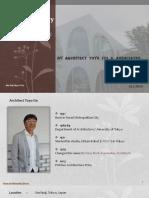 Tama Art University Library Case Study