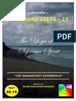 BG 15 Geeta - Purushottama
