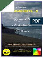 BG 08 Geeta - Akshara Brahma