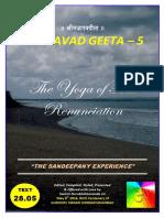 BG 05 Geeta - Karma Sannyasa