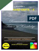 BG 04 Geeta - Jnana-Karma Sannyasa
