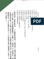 4 02 汉书 汉班固 中华书局 1962