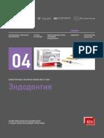3ec71529961c41d642bc7be583ea761f.pdf