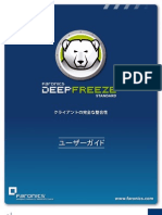 DFS Manual J