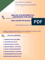 Séminaire CGS_RPA 99 Version 2003_10, 11 et 12 Fev  2008.ppt