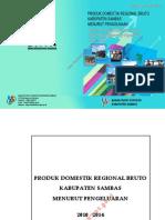 PDRB-Kabupaten-Sambas-Menurut-Penggunaan-2010-2014