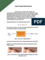 เอกสารภาษาไทย Image Processing 2