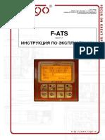 RU_Instrukcia_FATS_V11_txt.pdf