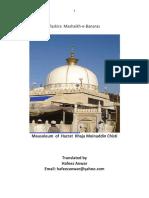 Tazkira  Mashaikh-e- Banaras