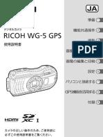 wg-5_gps