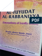 Al Fuyudat Al Rabbaniyya (Emanations of Lordly Grace) by Shaikh Abdul Qadir Jilani Translated by Shaikh Muhammad Ibn Yahya at-Tadifi Al-Hanbalion