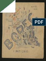Borec 1943