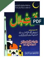 27592773 Royat e Hilal by Sheikh Mufti Muhammad Shafi r A